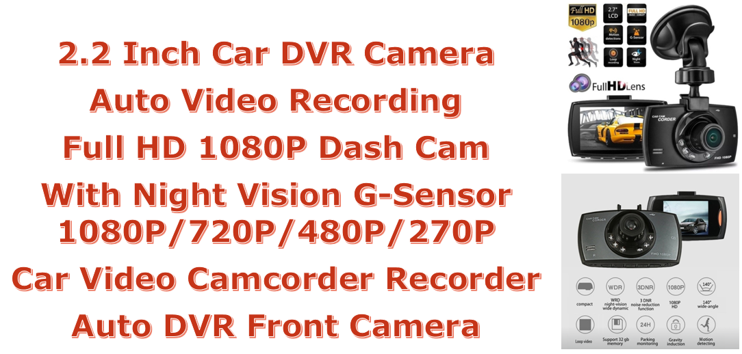 Dash Cam Video Test